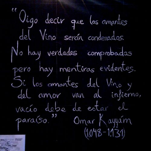Omar Kayyam Wine Quote. Picture by Paul Kaan